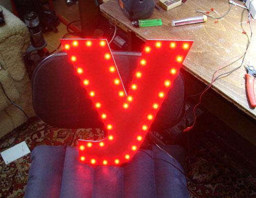 Как сделать светящуюся буквы